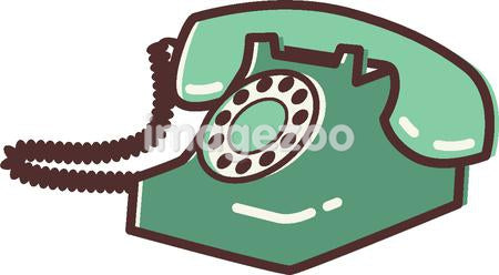 Illustration of a retro phone
