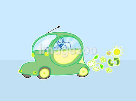 An environmentally friendly green car