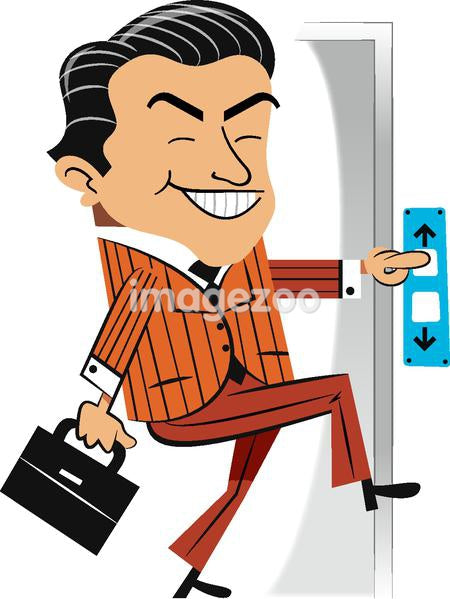 A businessman going up an elevator