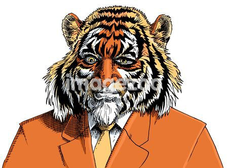 An illustration of a lion wearing an orange business suit and tie