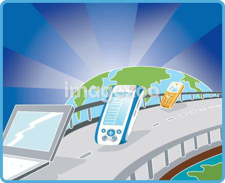 The information technology highway
