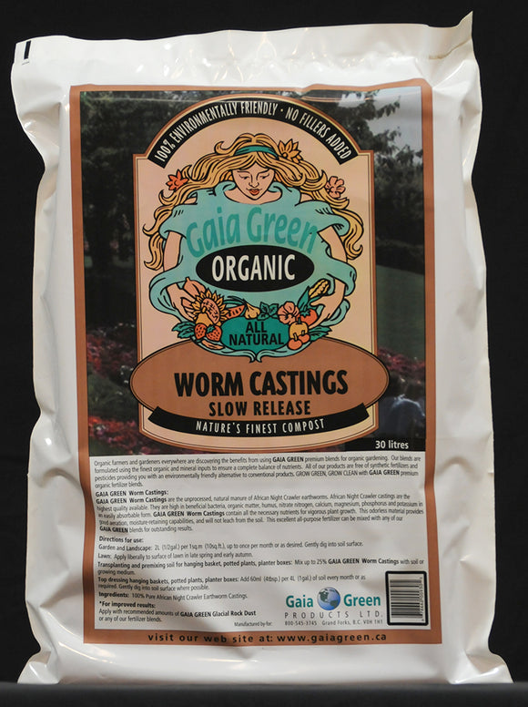 Gaia Green Worm Castings 30L