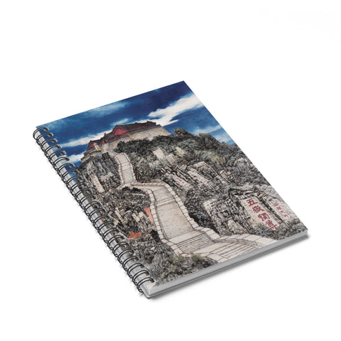 Jade Emperor's Peak Notebook-Spiral Notebook-Zen Art Shop