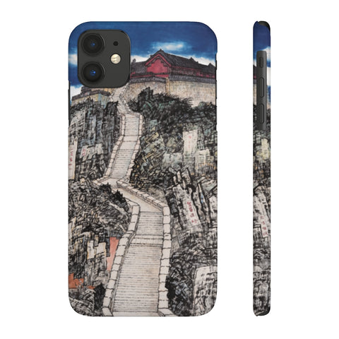 Jade Emperor's Peak Phone Cases-iPhone 11-Zen Art Shop