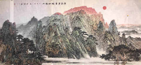 Solid like Mt. Tai, 201902-Zen Art Shop