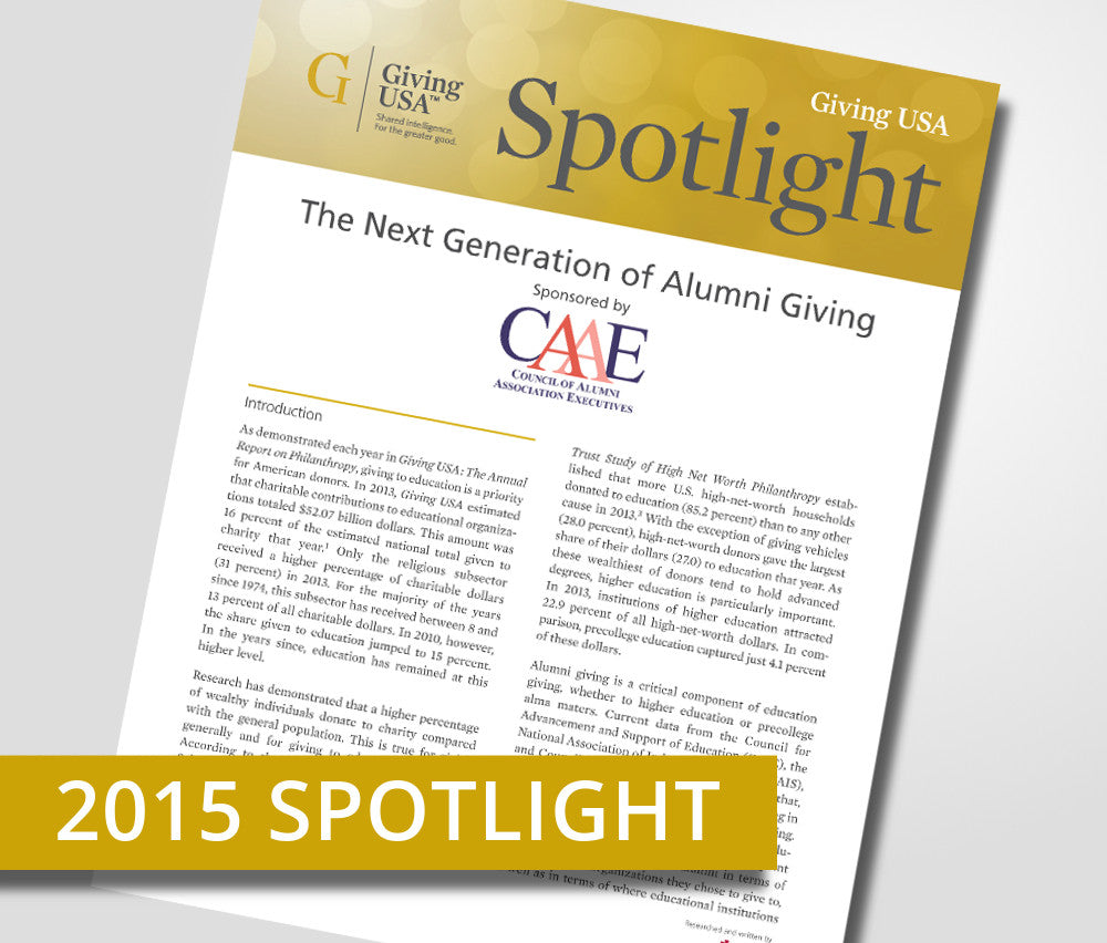 Giving USA Spotlight - The Next Generation of Alumni Giving