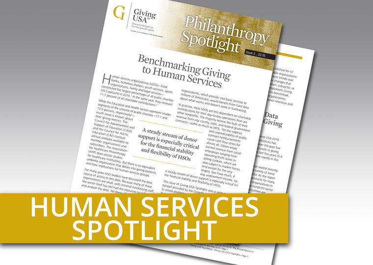 Giving USA Philanthropy Spotlight: Benchmarking Giving to Human Services