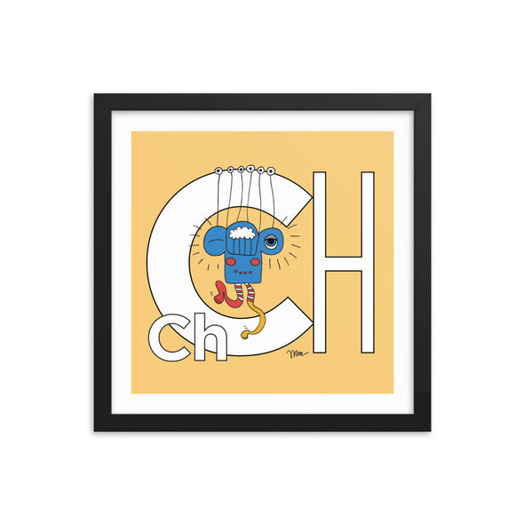 Letter Ch Art Print 14x14 Framed, Banana, featuring Charlie. For Nursery Rooms, Kids Rooms and Playrooms.