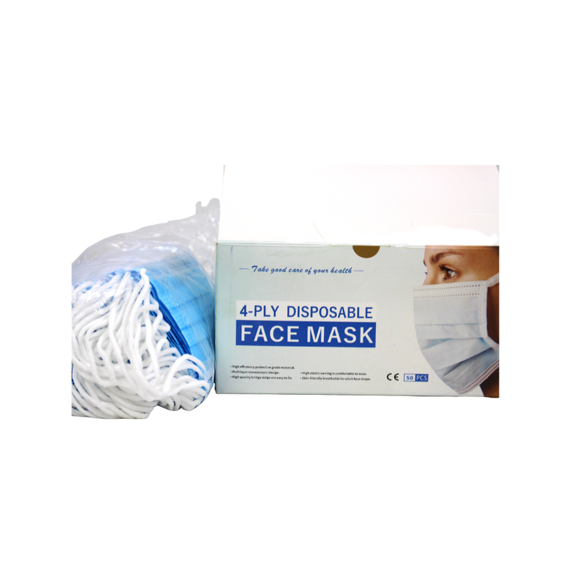 50-units Box Blue Disposable Face Masks with Earloop, 4 Layers-RK Safety-RK Safety