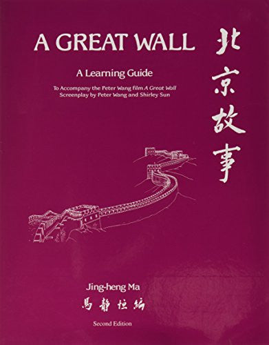 """A Great Wall"": A Learning Guide (Film Guides for Students of Chinese)"