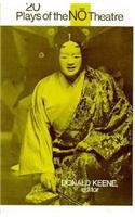 20 Plays of the No Theatre (UNESCO Collection of Representative Works. Columbia Asian St)
