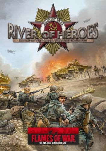 River of Heroes: Battles on the Vistula, Operation Bagration