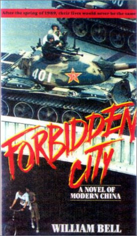Forbidden City (Turtleback School & Library Binding Edition)