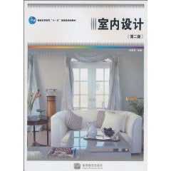 regular higher education planning materials Eleventh Five-Year National Interior Design (Paperback)