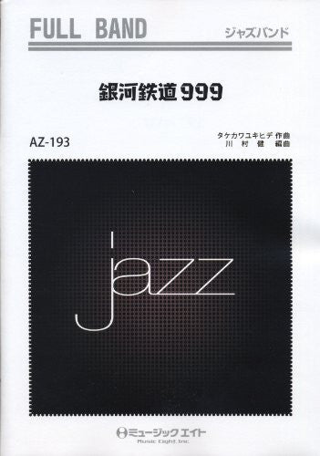 "Jazz Full Band Score ""Galaxy Express 999"""