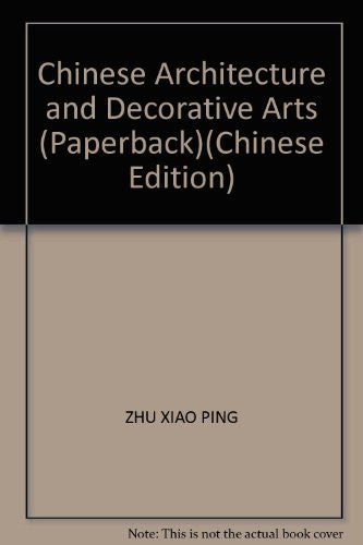 Chinese Architecture and Decorative Arts (Paperback)