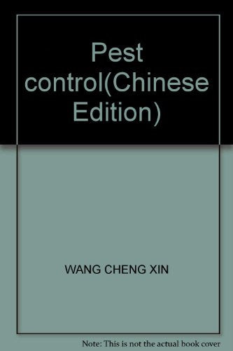 Pest control(Chinese Edition)