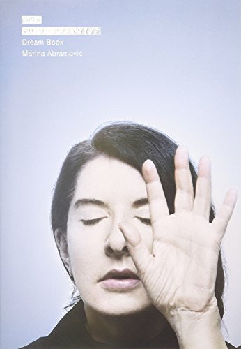 Marina Abramovic: Dream Book