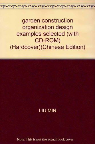 garden construction organization design examples selected (with CD-ROM) (Hardcover)(Chinese Edition)