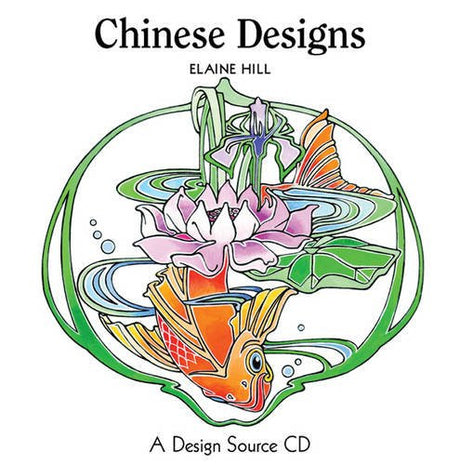 Chinese Designs (Design Source Book)