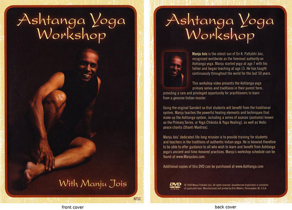 Ashtanga Yoga Workshop with Manju Jois DVD