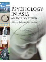 Psychology in Asia: An Introduction