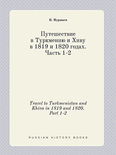 Travel to Turkmenistan and Khiva in 1819 and 1820. Part 1-2 (Russian Edition)
