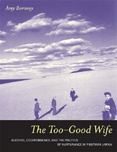 The Too-Good Wife: Alcohol, Codependency, and the Politics of Nurturance in Postwar Japan