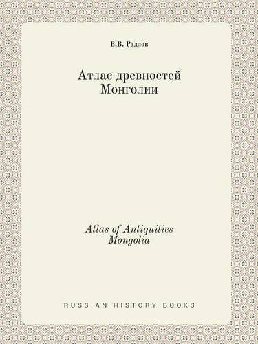 Atlas of Antiquities Mongolia (Russian Edition)