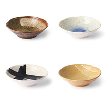 set of 4 shallow Kyoto bowls with different paterns