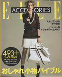 Saya Press Elle Accessories Magazine Cover