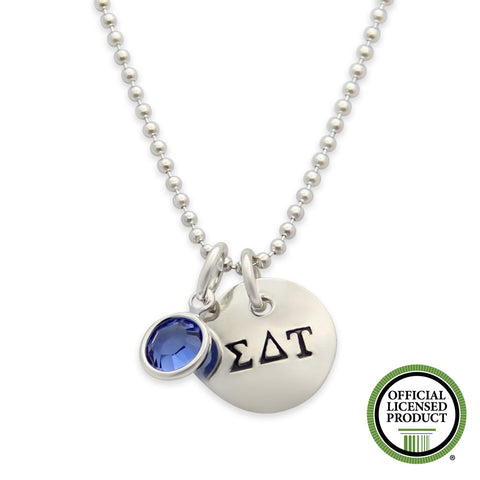 Sigma Delta Tau Necklace, Sorority Jewelry, Hand Stamped Silver, Official Licensed Product, jenny present®
