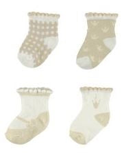 Mayoral Socks (Set of 4) - 9.601, Beige