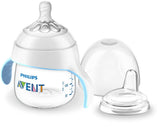 Avent My Classic Trainer Cup