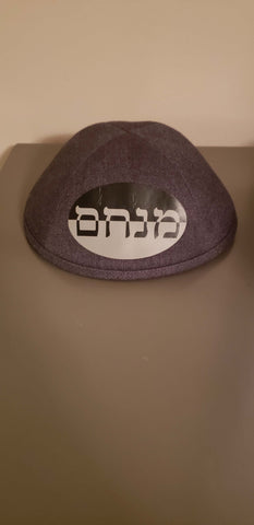 Double Color yarmulke