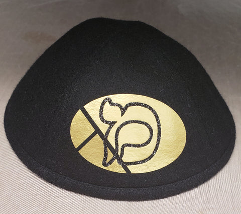 Oval space Yarmulke