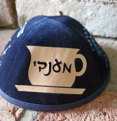 Tea design Yarmulke