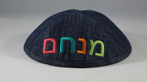 Embroidered name colored