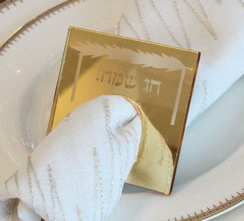 Mirrored Sukkos Napkin Rings- Silver or Gold
