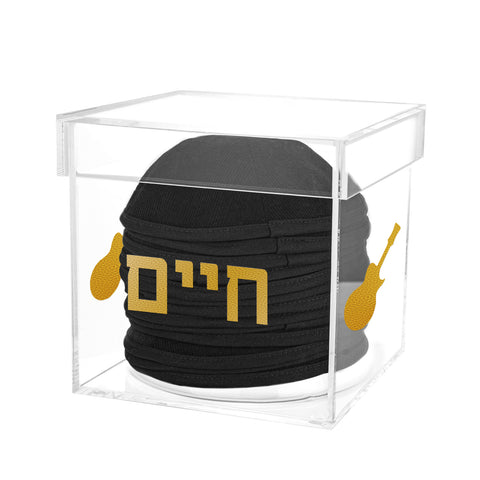 Yarmulke Box with Dome