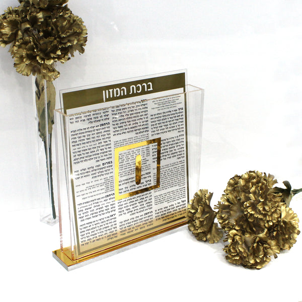 Lucite Birchat Hamazon - Square, Gold Mirror