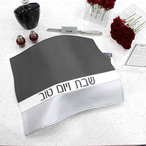 Leather Challah Cover - Horizontal