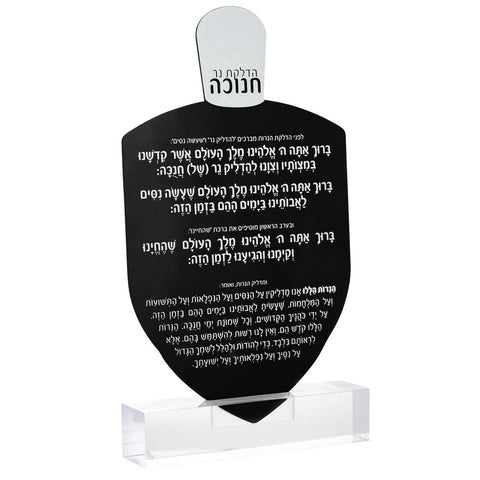 Lucite Dreidel Card - Large