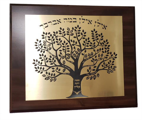Family Tree Bevel Edge Walnut Finish and Metal Plaque