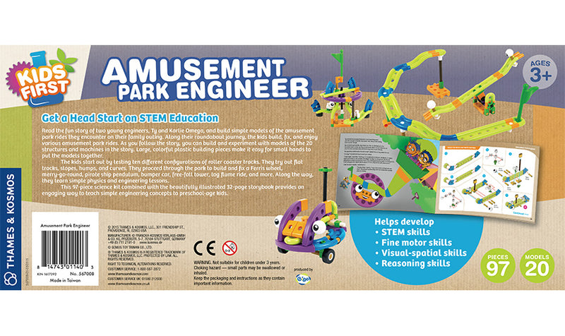 Amusement Park Engineer