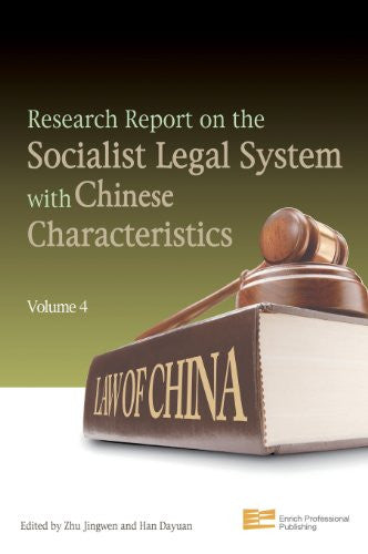 Research Report On The Socialist Legal System With Chinese Characteristics (Volume 4)
