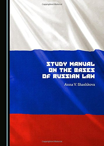 Study Manual on the Bases of Russian Law