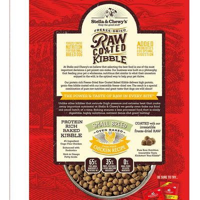 Stella & Chewy's Small Breed Raw Coated Kibble 3.5lb - Cage-Free Chicken