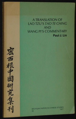A Translation of Lao-tzu's Tao Te Ching and Wang Pi's Commentary (Michigan Monographs in Chinese Studies) by Lao Tzu (1977-01-01)