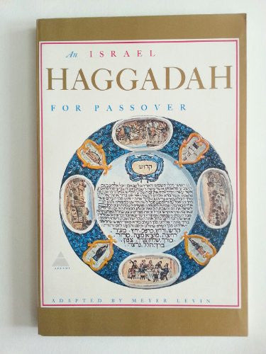 An Israel Haggadah for Passover